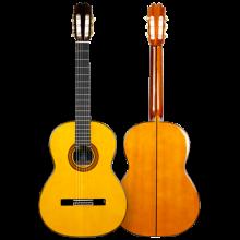 Guitarra Flamenca artesanal Antonio de Toledo modelo ATF-270 blanca