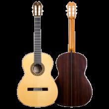 Guitarra Flamenca Prudencio Saez 24 Palosanto Estudio