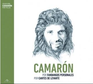 20002 Camarón de la Isla Por fandangos personales / Cantes de Levante