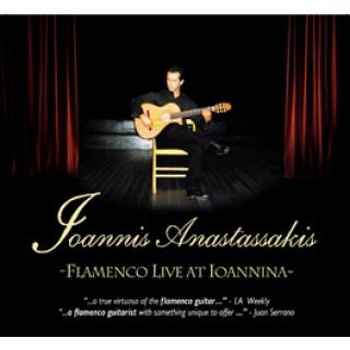 14711 Joannis Anastassakis - Flamenco Live at Loannina