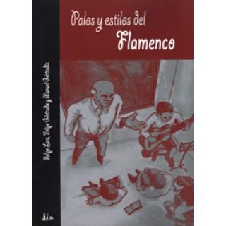 20375 Felipe Lara, Felipe Gértrudix y Manuel Gértrudix Palos y estilos del flamenco