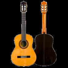 Guitarra Clásica Martínez modelo MCG-505