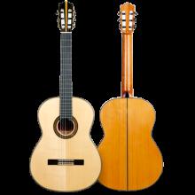 Guitarra flamenca Martínez Modelo MFG-CS Ciprés
