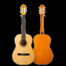 Guitarra clásica cadete Baffin 320.580 sicomoro